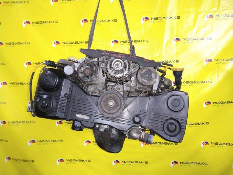 Двигатель Subaru Impreza GH3 EL154 2009 D893654 (б/у)
