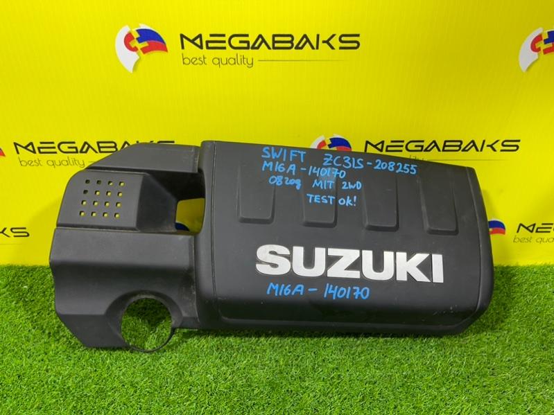 Крышка двс декоративная Suzuki Swift ZC31S M16A (б/у)