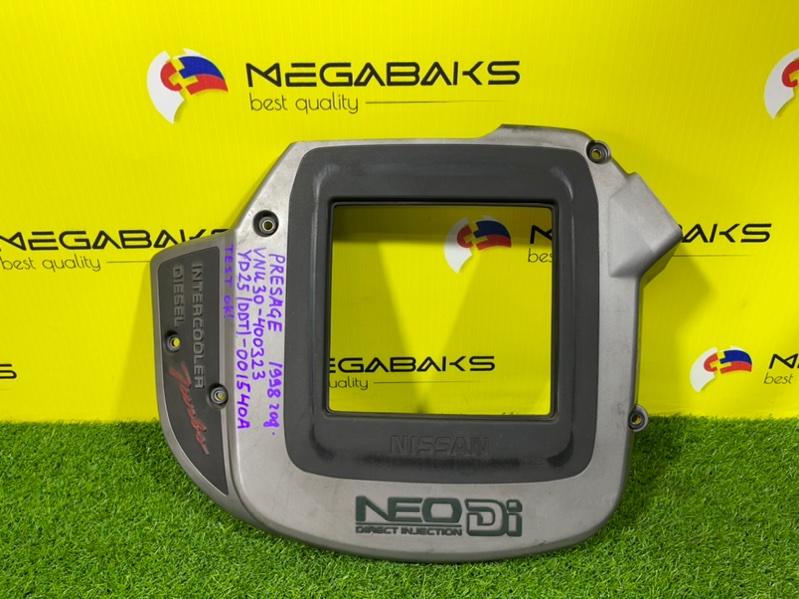 Крышка двс декоративная Nissan Presage VNU30 YD25DDT 1998 (б/у)
