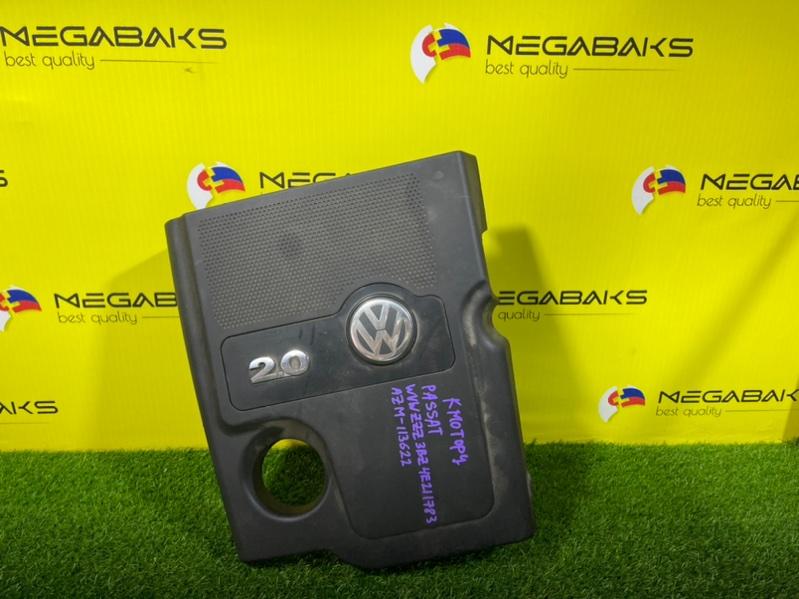 Крышка двс декоративная Volkswagen Passat AZM (б/у)