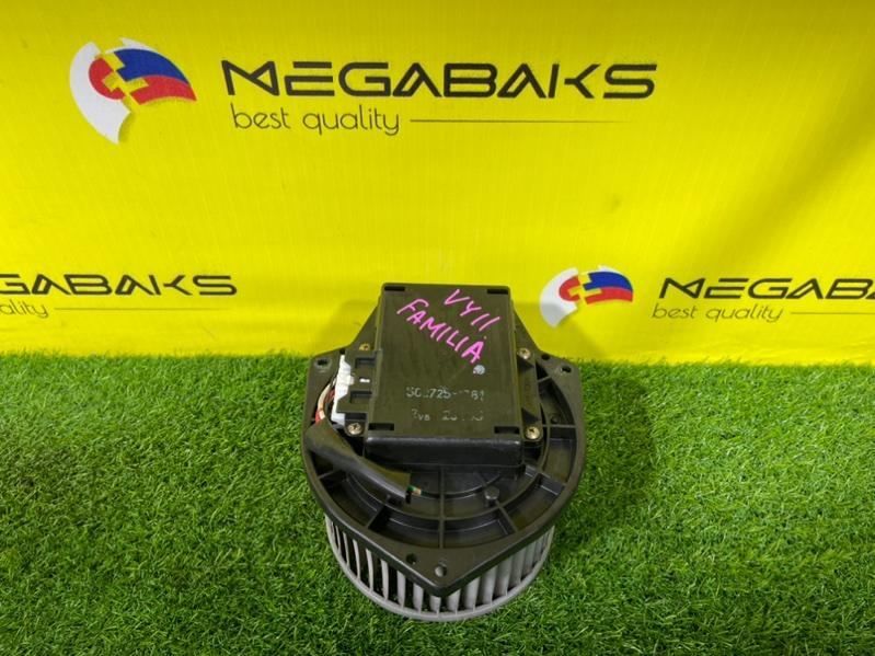 Мотор печки Mazda Familia VY11 (б/у)