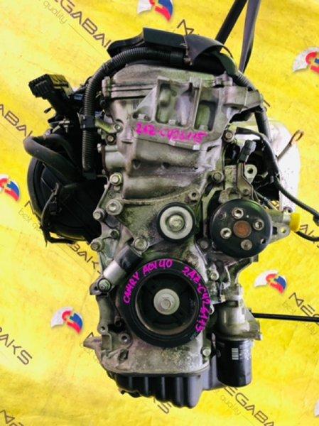 Двигатель Toyota Camry ACV40 2AZ-FE C426115 (б/у)