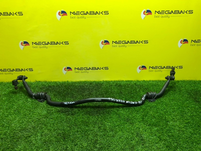 Стабилизатор Nissan X-Trail T30 QR20DE передний (б/у)
