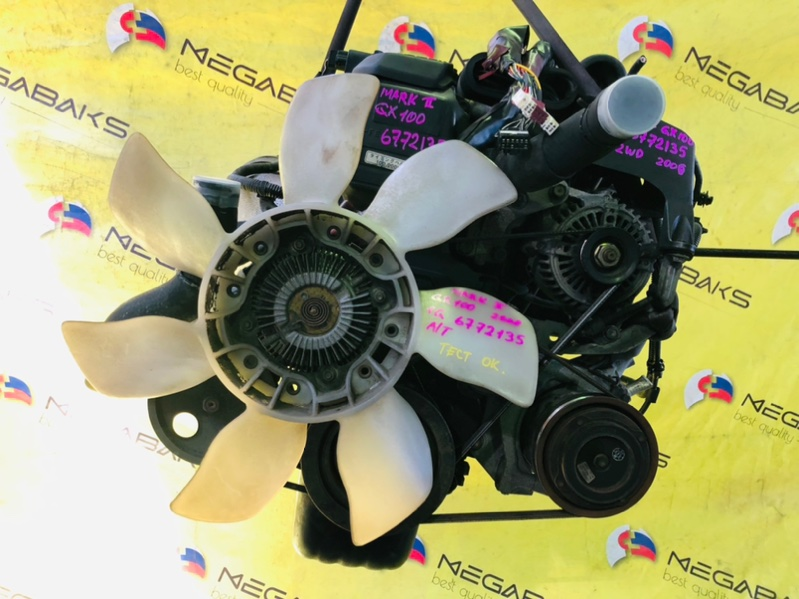 Двигатель Toyota Mark Ii GX100 1G-FE 2000 6772135 (б/у)