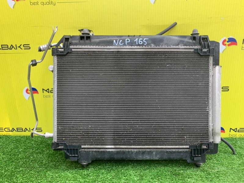 Радиатор основной Toyota Probox NCP165 1NZ-FE (б/у)