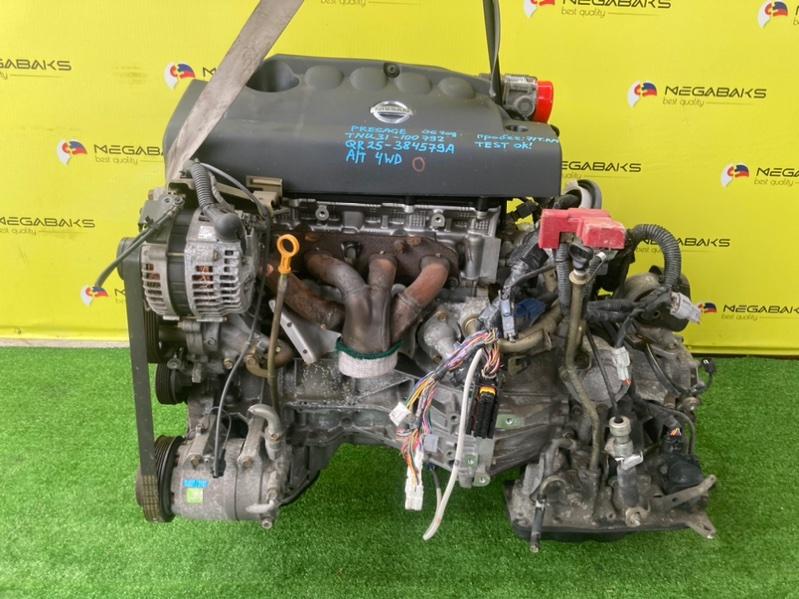 Двигатель Nissan Presage TNU31 QR25DE 2006 384579A (б/у)