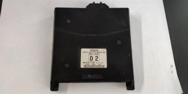 Электронный блок Toyota Vitz NSP130 1NR-FKE 2014 89221-52420 (б/у)