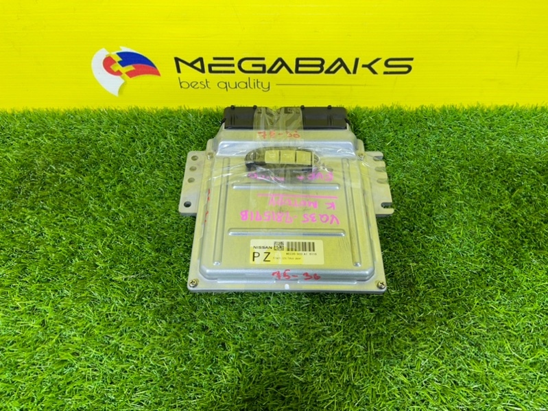 Блок efi Nissan Fuga PY50 VQ35DE (б/у)