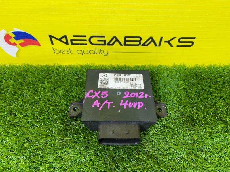Электронный блок Mazda Cx-5 KEEAW PE-VPS (б/у)