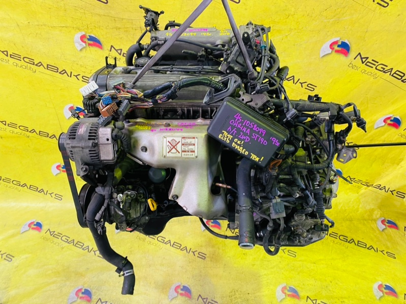 Акпп Toyota Carina ST190 4S-FE 1993 A241E -03A (б/у)