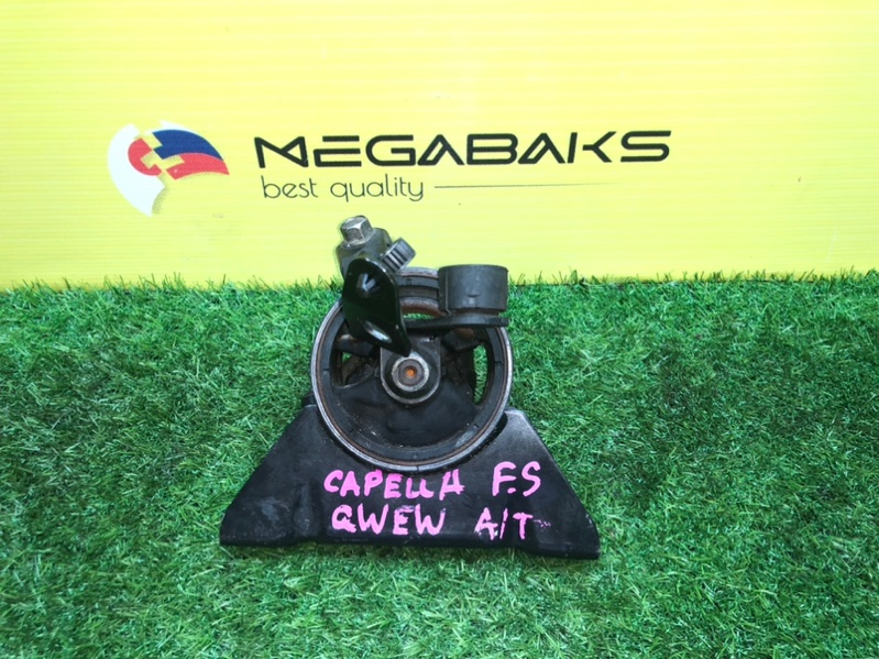 Подушка двигателя Mazda Capella GWEW FS передняя правая (б/у)