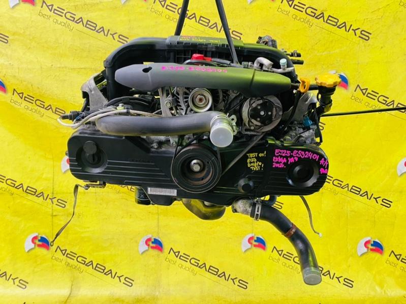Двигатель Subaru Exiga YA9 EJ253 2012 E532401 (б/у)