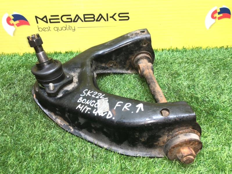 Рычаг Mazda Bongo SK22L R2 передний правый верхний (б/у)
