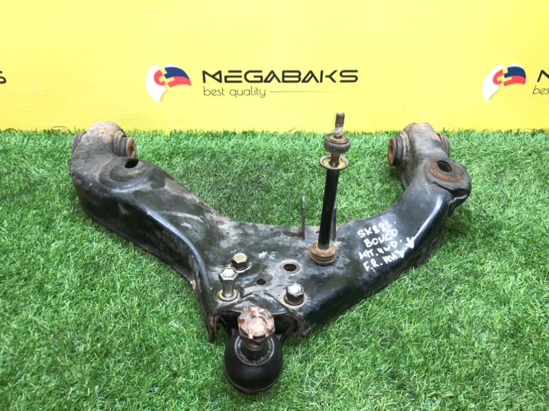 Рычаг Mazda Bongo SK22L R2 передний правый нижний (б/у)