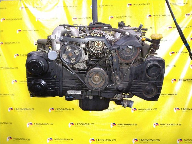 Двигатель Subaru Legacy BH5 EJ204 2002 B564253 (б/у)