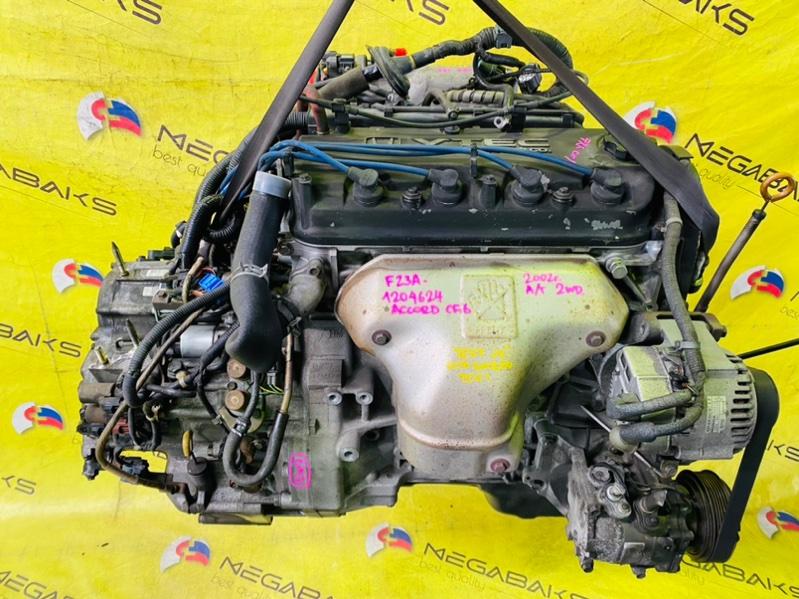 Акпп Honda Accord CF6 F23A 2002 MCJA (б/у)