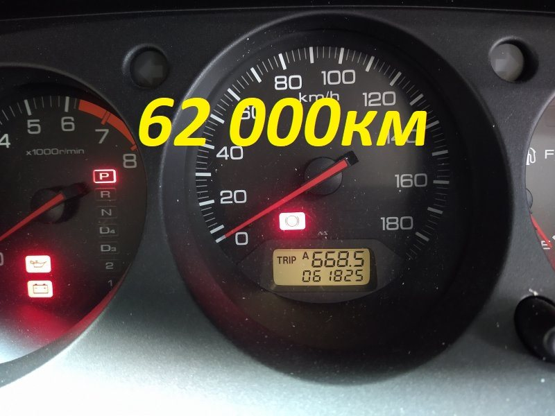 Акпп Honda Accord CF3 F18B 2002 MCJA (б/у)