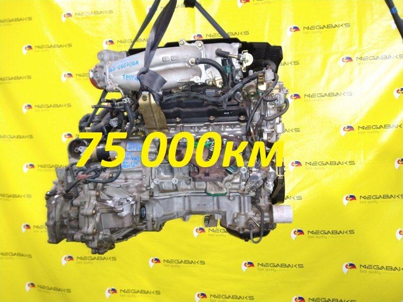 Двигатель Nissan Teana J31 VQ23DE 2004 038706A (б/у)
