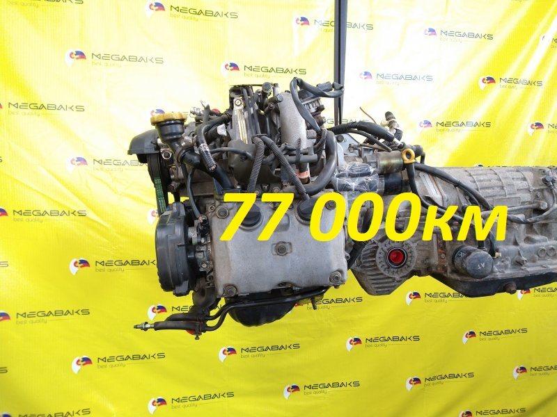 Двигатель Subaru Impreza GG3 EJ152 2001 B290668 (б/у)