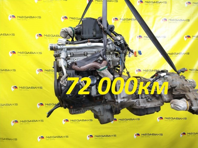 Двигатель Toyota Cami J102E K3-VE 2004 1240287 (б/у)