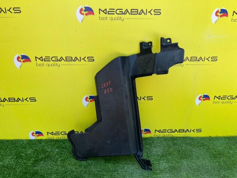 Защита радиатора Nissan Leaf ZE0 правая (б/у)