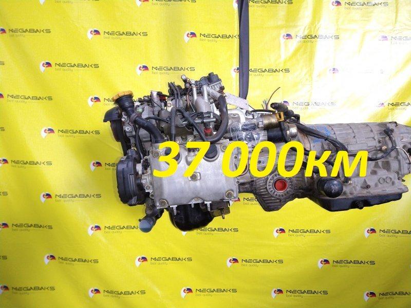 Двигатель Subaru Forester SG5 EJ202 2004 C157006 (б/у)