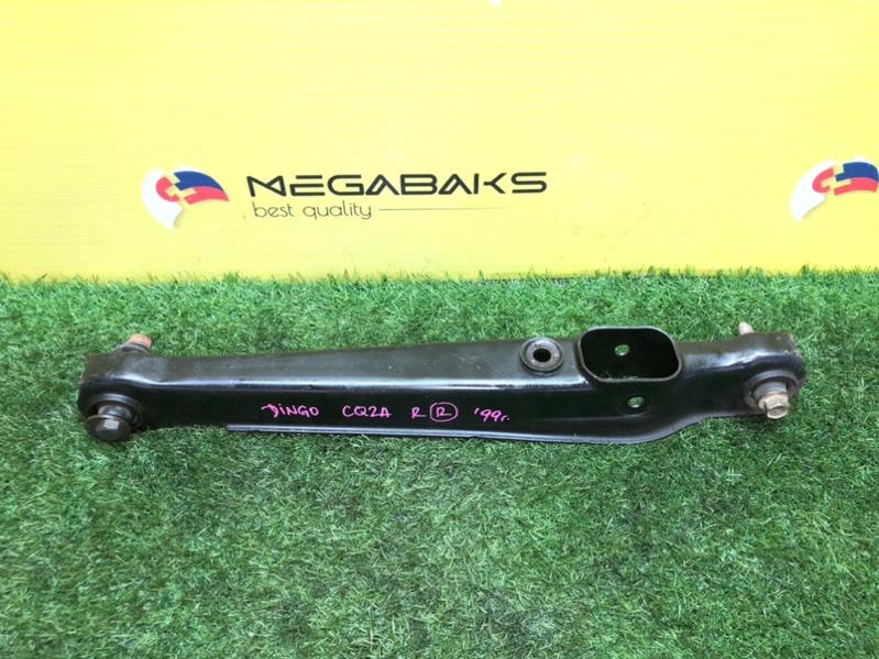 Рычаг Mitsubishi Dingo CQ2A 4G15 задний правый (б/у)