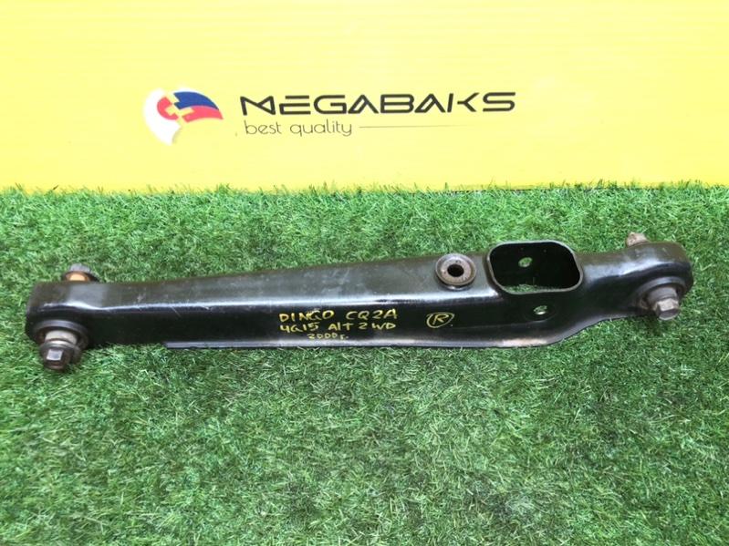 Рычаг Mitsubishi Dingo CQ2A 4G15 задний левый (б/у)