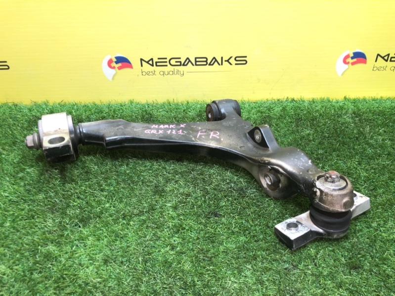 Рычаг Toyota Mark X GRX125 передний правый (б/у)