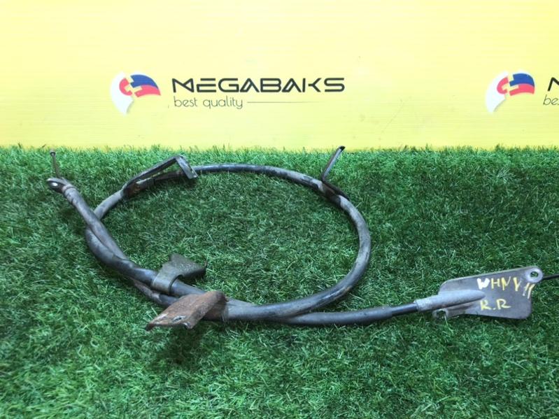 Тросик ручника Nissan Ad WHNY11 задний правый (б/у)
