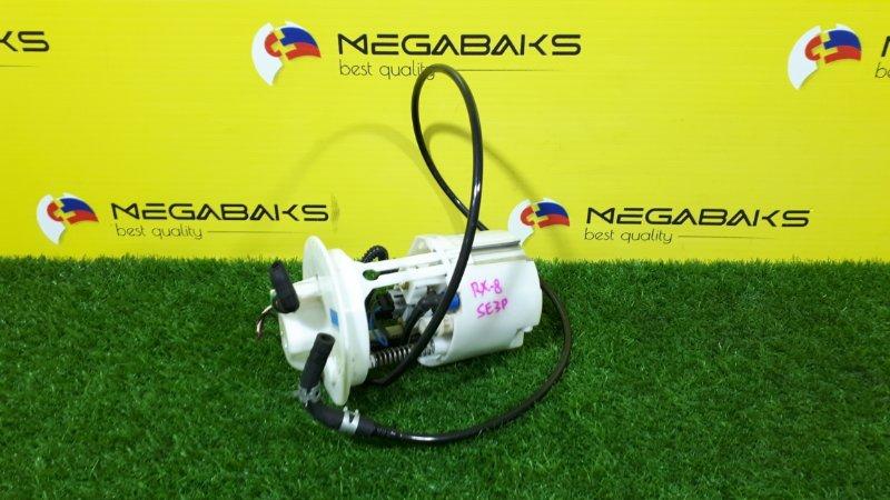 Топливный насос Mazda Rx-8 SE3P 13B N3H1 (б/у)