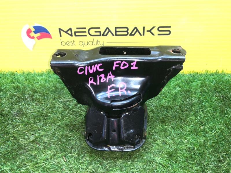 Подушка двигателя Honda Civic FD1 R18A передняя правая (б/у)