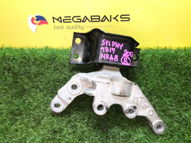 Подушка двигателя Nissan Sylphy TB17 MRA8 правая (б/у)
