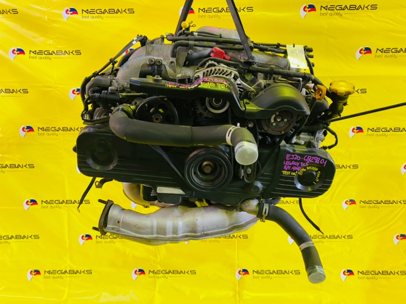 Двигатель Subaru Legacy BL5 EJ203 2006 C829801 (б/у)