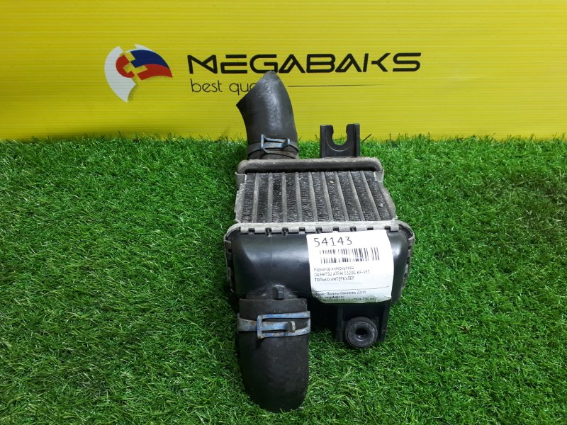 Радиатор интеркулера Daihatsu Atrai S320G KF-VET (б/у)