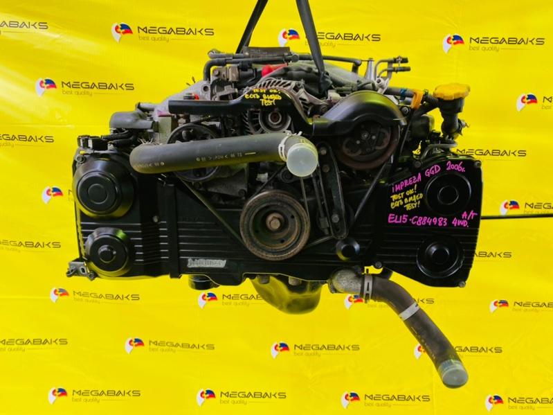Двигатель Subaru Impreza GGD EL154 2006 C884983 (б/у)