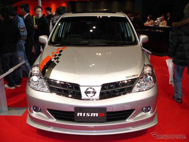 Бампер Nissan Tiida C11 передний II MODEL, NISMO (б/у)