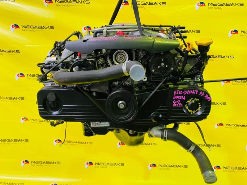 Двигатель Subaru Impreza GH7 EJ203 2007 D261814 (б/у)