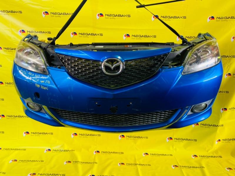 Nose cut Mazda Axela BKEP LF 2004 (б/у)