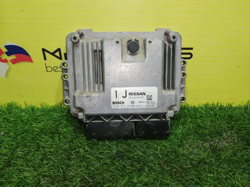 Блок efi Nissan Atlas SZ2F24 ZD30 (б/у)