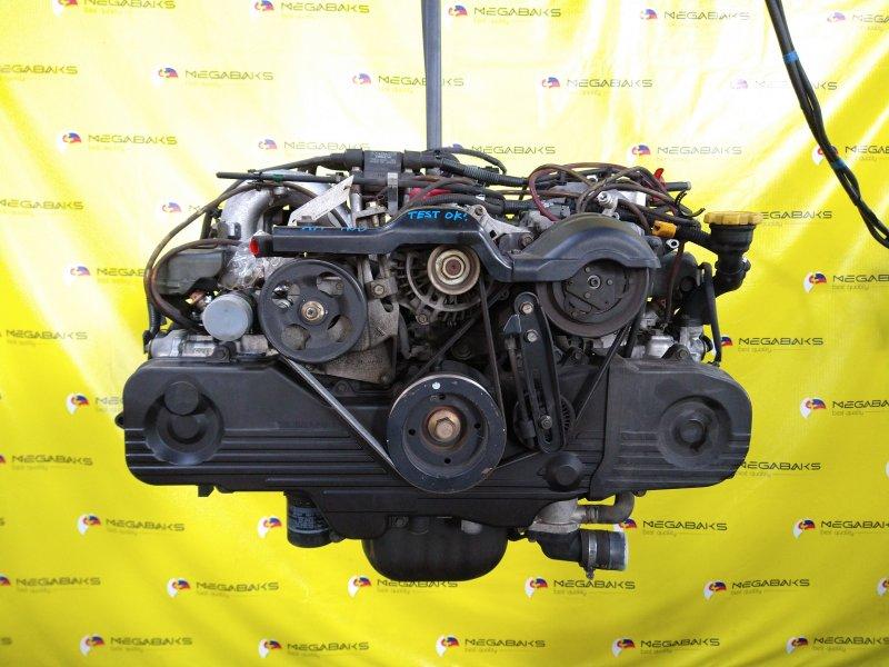 Двигатель Subaru Impreza GG3 EJ152 2001 B405467 (б/у)