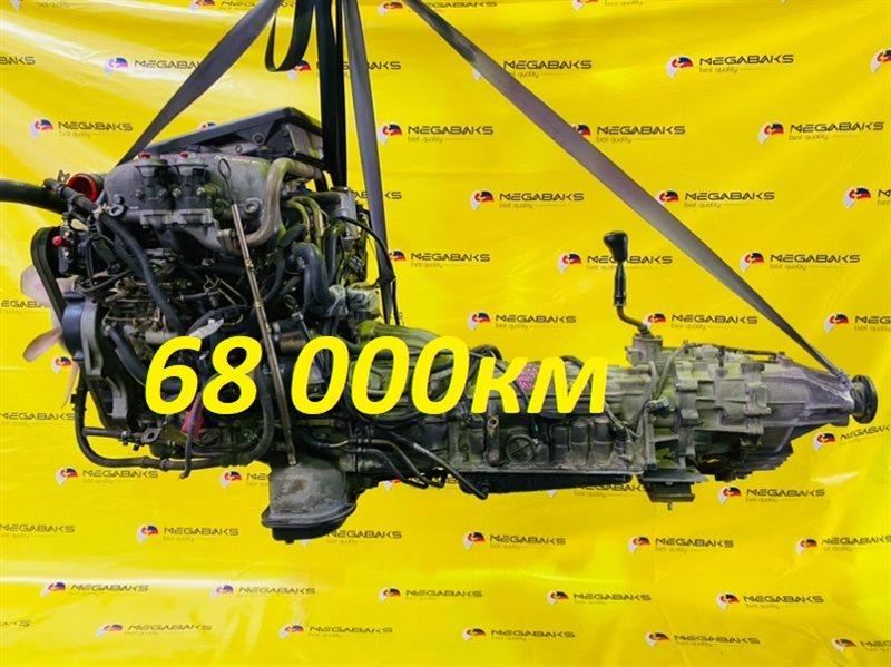 Двигатель Isuzu Bighorn UBS69GW 4JG2 1997 841206 (б/у)