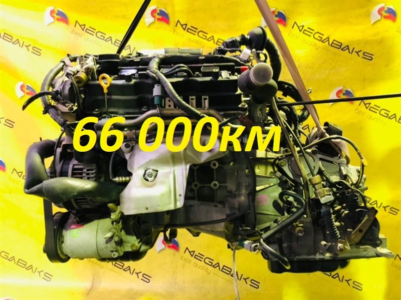 Акпп Nissan Teana J31 VQ23DE 2004 RE4F04B FT44 (б/у)