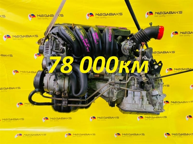 Акпп Toyota Vista ZZV50 1ZZ-FE 2000 U341E -03A (б/у)