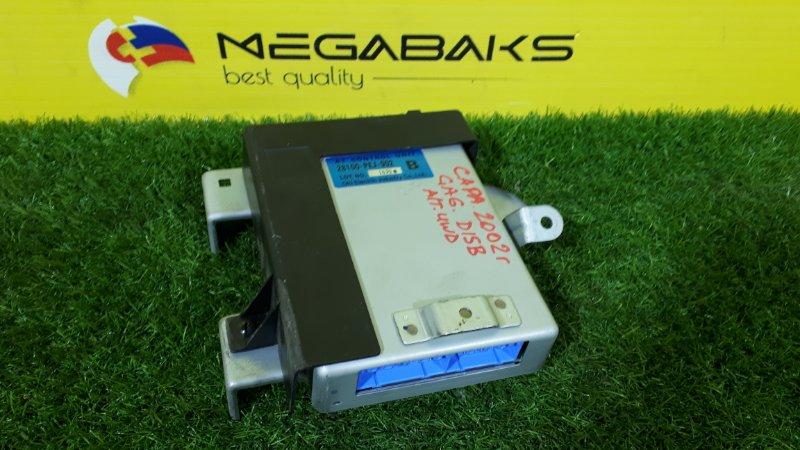 Блок управления акпп Honda Capa GA6 D15B (б/у)