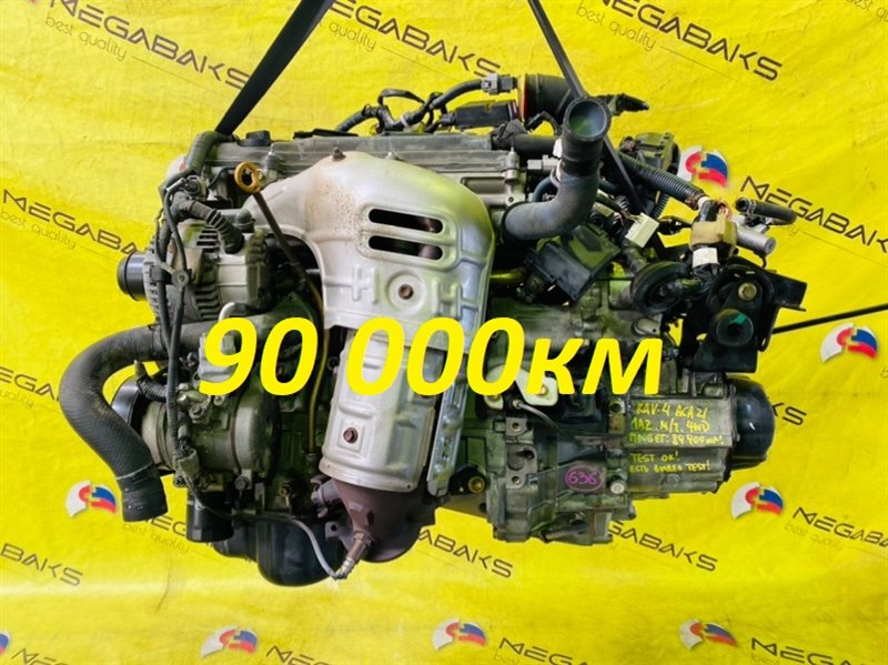 Мкпп Toyota Rav4 ACA21 1AZ-FSE 2003 E352F -01B (б/у)