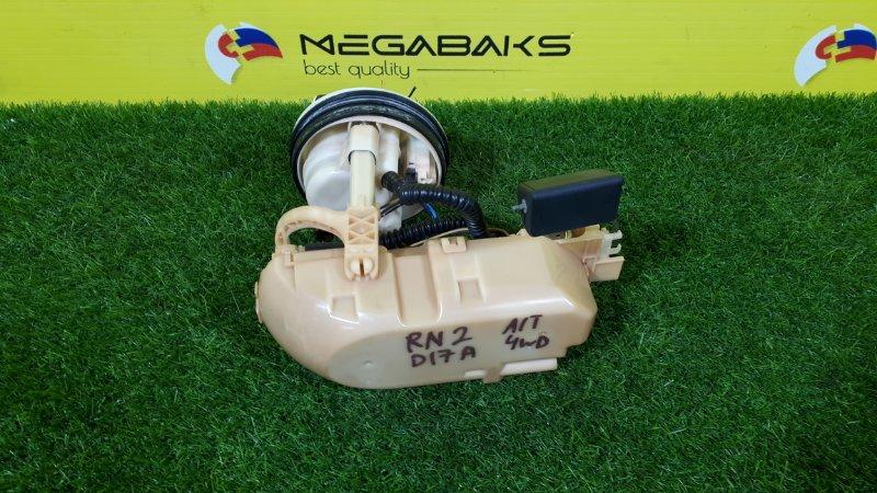 Топливный насос Honda Stream RN2 D17A (б/у)
