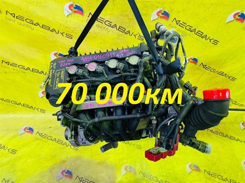Двигатель Mitsubishi Colt Z23W 4A91 2010 0160911 (б/у)