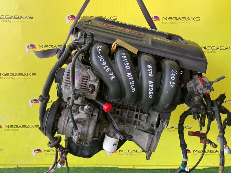 Двигатель Toyota Vista ZZV50 1ZZ-FE 2000 1091578 (б/у)