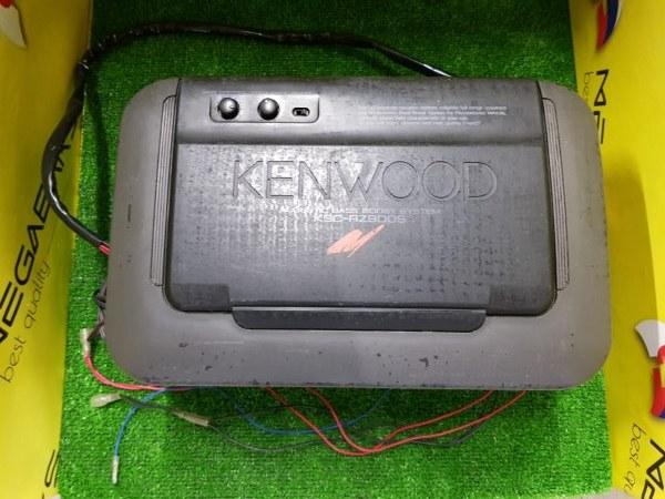 Сабвуфер Kenwood Ksc-Rz900S (б/у)